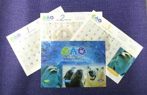 2010年カレンダー 発売開始