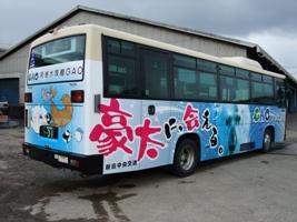 GAOラッピングバス