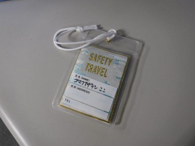 DSCF2127